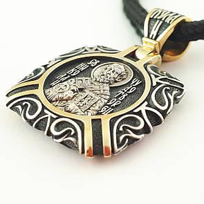 Серебряная ладанка с позолотой Николай Чудотворец на шнурке. Серебро 925, покрытие золото 900 проба.