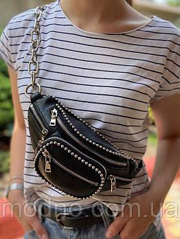 Жіноча стильна шкіряна сумка бананка поясна і через плече