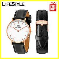 Мужские часы Daniel Wellington, Стильные часы + Подарок