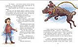 Анна Гурова: Даша и лабиринт Минотавра Для детей от 5 лет, фото 3