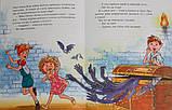 Анна Гурова: Даша и лабиринт Минотавра Для детей от 5 лет, фото 4