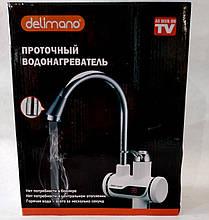 Проточный водонагреватель с LCD экраном Delimano Water Heater