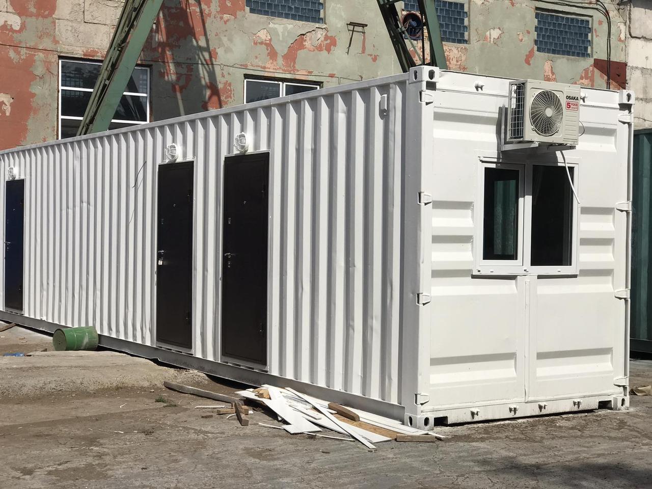 Лаборатория на основе контейнера