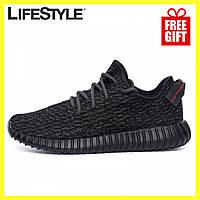 Кроссовки Adidas Yeezy Boost 350, Мужские Черные (37-41 р.) + Нож-визитка подарок
