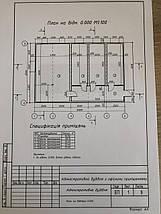 Тентова конструкція, фото 3