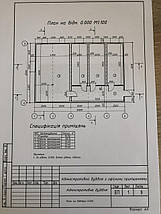 Тентовая конструкция, фото 3