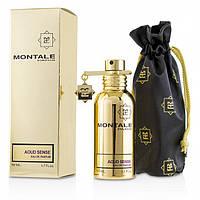 Montale Aoud Sense 50 ml Оригинал