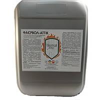 """Огнебиозащитная пропитка """"ФАЕРВОЛ-АТТИК"""", 1 кг"""