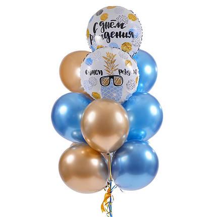 Связка: Круг Ананас, круг С Днем рождения конфетти, 5 синих и 5 золотых хромов, фото 2