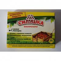 Силушка (для выгребных ям,туалетов) 20 гр