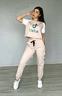 Спортивный молодёжный костюм размеры XS, S, M