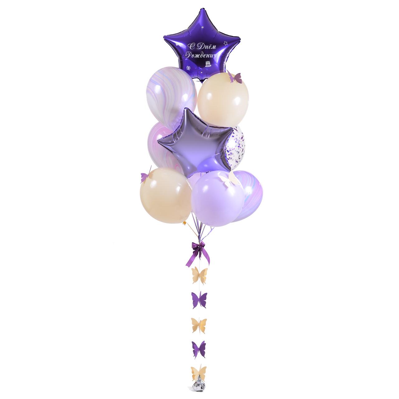 Связка: 2 звезды с надписью С Днем рождения и 7 шариков с гирляндой объемные бабочки
