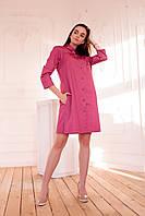 Халат для косметолога, платье-рубашка для бьюти мастера, униформа для салона красоты, цвет: слива