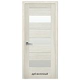 Двери межкомнатные Мода Лилу Новый Стиль ПВХ Ultra со стеклом сатин 60, 70, 80, 90, фото 2