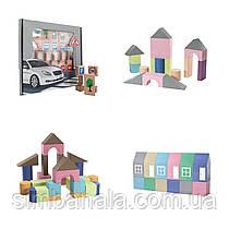 Акция! Наборы деревянных домиков(три к-кта) + дорожные знаками от ТМ Graisya, Украина
