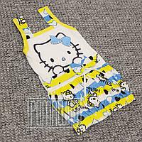 Детский р 80-86 9-18 мес летний сарафан платье для девочки девочке на девочку лето КУЛИР 2249 Желтый