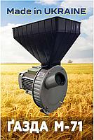 Зернодробилка ГАЗДА М-71 молотковая зерно + початки кукурузы, 1,7 кВт