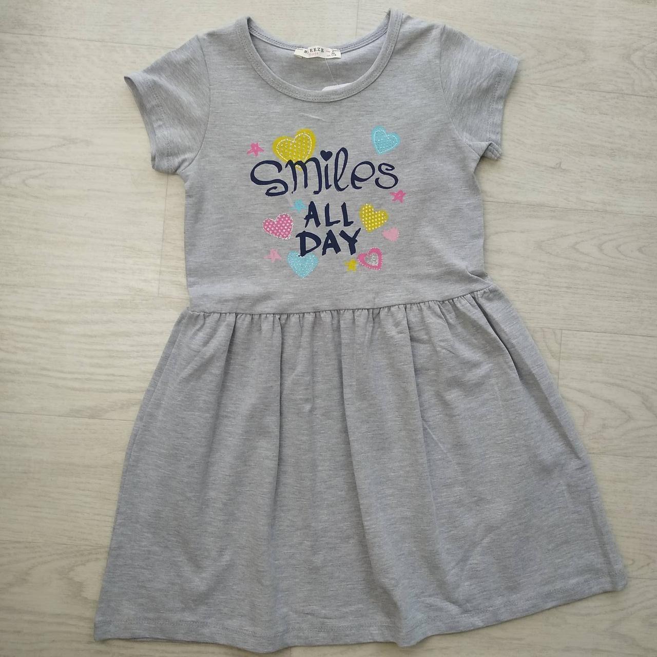 Платье для девочки Турция BREZZE р. 110, 116 128