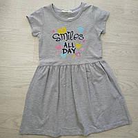 Платье для девочки Турция BREZZE р. 110, 116 128, фото 1