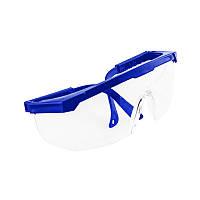 Защитные очки для мастера маникюра и педикюра