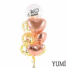 Воздушные шарики сердечки в композиции с шарами с конфетти и прозрачным шаром с надписью для любимой