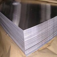 Лист стальной 65Г 4мм