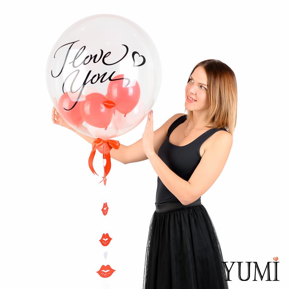 Бабл 60 см с бело-красными шариками и черной надписью I love you и гирляндой губы-сердечки