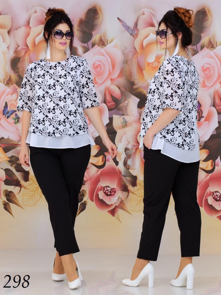 Костюм летний оригинальный блуза+брюки 48-50 52-54