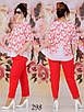 Костюм летний оригинальный блуза+брюки 48-50 52-54, фото 2