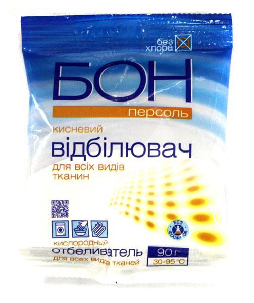 Отбеливатель БОН Персоль кислородный 90 г (подходит для кипячения)