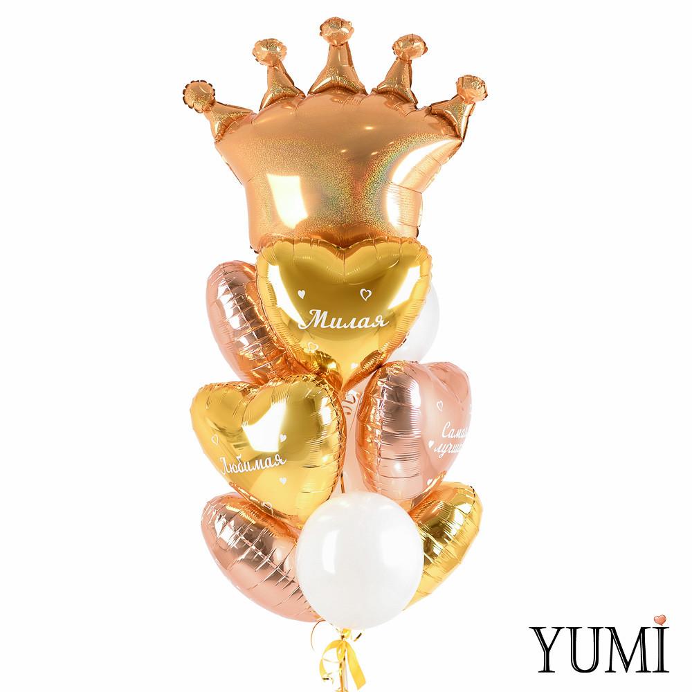 Фольгированные шары сердца с гелием с комплиментами для любимой в связке с белыми шарами и золотой короной