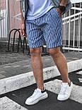 😜 Шорты - Мужские  шорты коттон (голубые) в полоску, фото 6