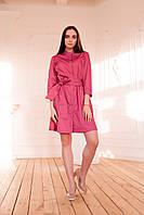 Халат для косметолога, платье-халат для бьюти мастера, униформа для салона красоты, цвет: слива