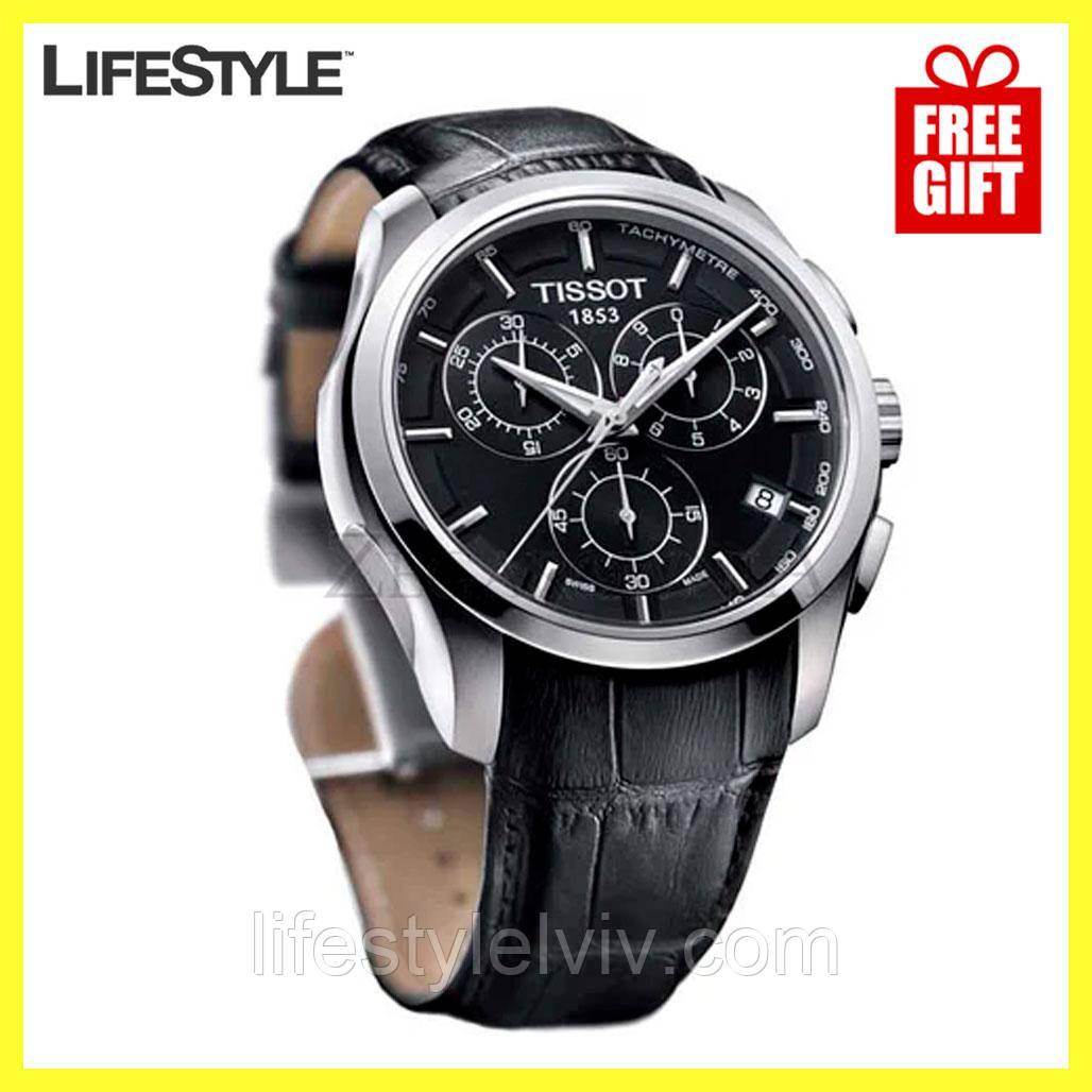 Мужские часы 1853 / Наручные часы + Кошелек Baellerry Business в Подарок