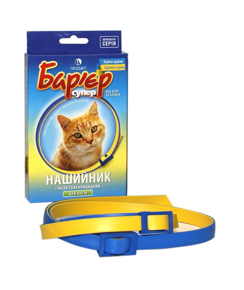 Ошейник Барьер супер 35см для Кошек от блох и клещей (цвет - синий) - Оригинал