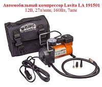Автокомпрессор, автомобильный компрессор Lavita 12В, 27л/мин, 160Вт, 7атм, насос для накачивания колес.