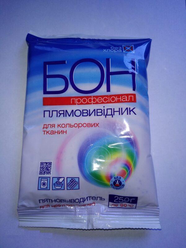 Бон Профессионал пятновыводитель для цветных тканей 250г