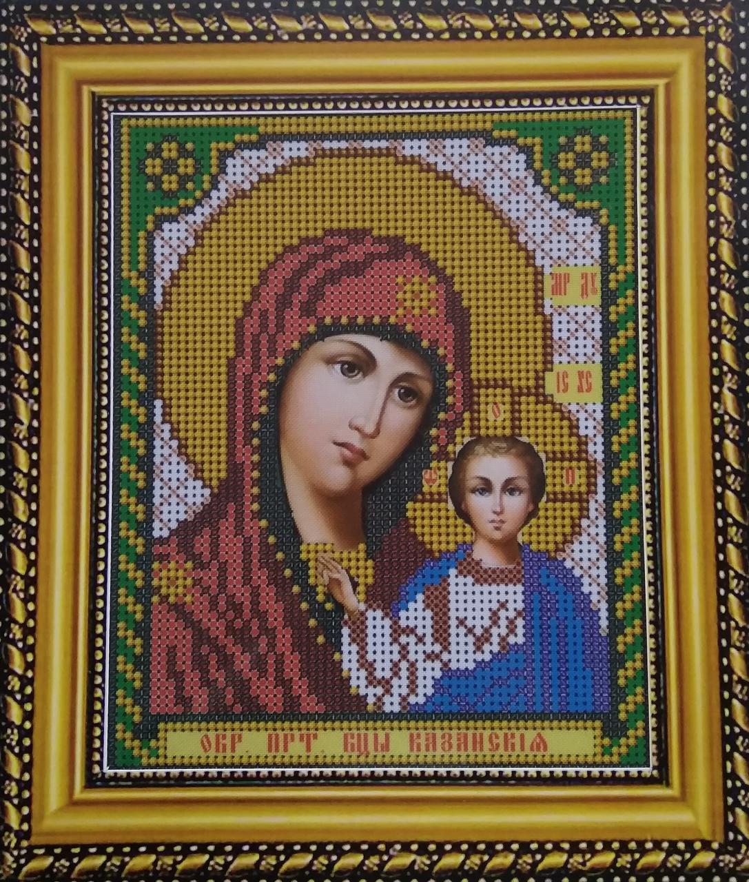 Набор для вышивания бисером ArtWork икона Казанская Божия Матерь VIA 5001