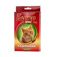 Ошейник Барьер 35см для Кошек от блох и клещей (цвет - красный) - Оригинал, фото 1