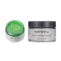 Окрашивающий воск для волос Mofajang Зеленый hubSLnZ63542, КОД: 295395