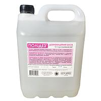Бесхлорное дезинфицирующее противовирусное средство Полидез-А, канистра 5 л