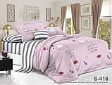 Двуспальный комплект постельного белья Сатин люкс ТМ TAG., фото 3