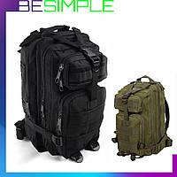 Тактический штурмовой военный рюкзак Oxford 600D 25 л