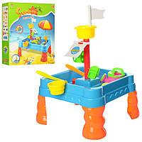 Столик-пісочниця для ігор з піском і водою для дітей від 3 років, фото 1