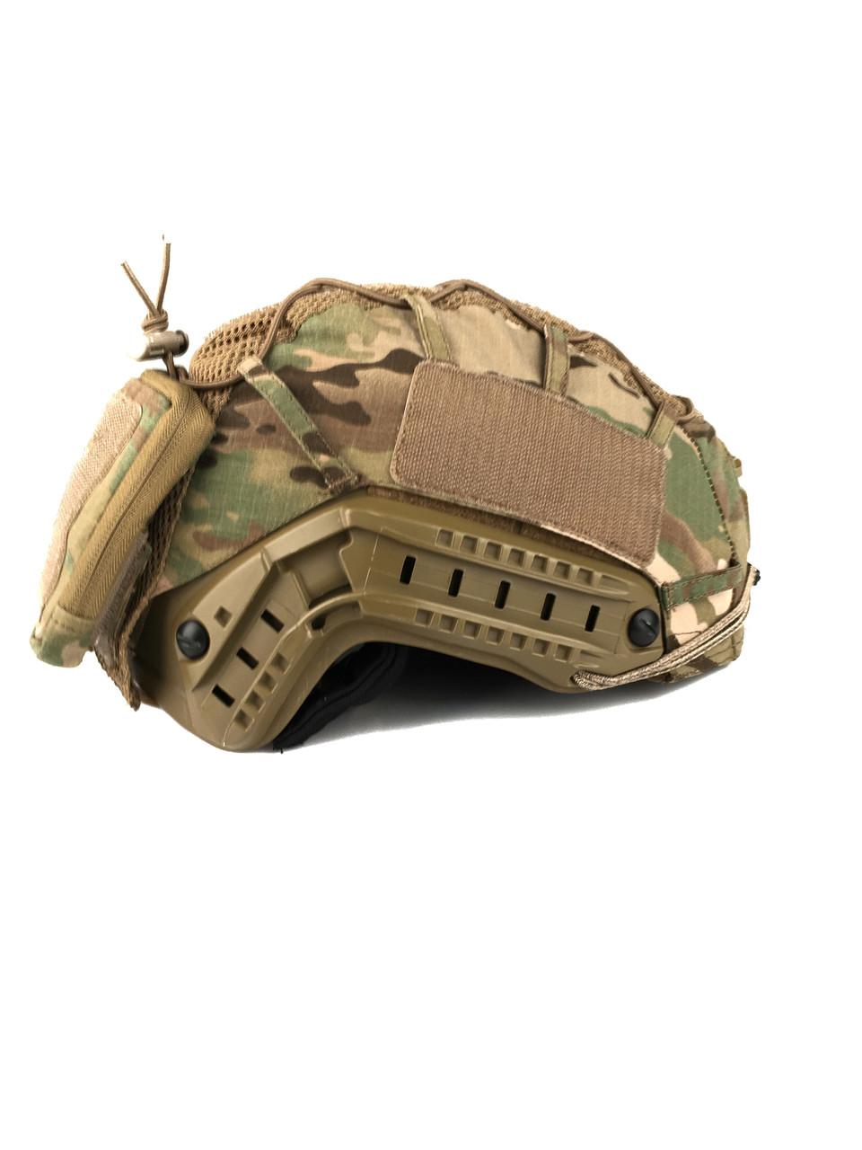 Кавер Fast Helmet w pocket Multicam