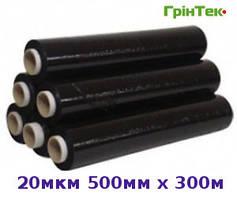 Стретч плівка чорна 20 мкм, 50см х 300м