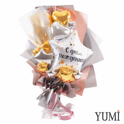 Букет: Бокал шампанского, серебряная звезда С днем рождения, золотые и серебряные мини звезды и сердца, фото 2