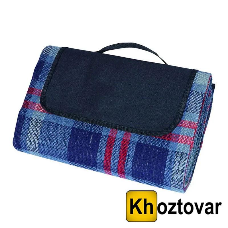 Коврик-сумка для пикника   140x200 см