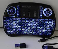 Беспроводной игровой пульт мышь клавиатура Mouse PlayStation SmartTV