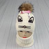 М 94041. Комплект зимовий для дівчинки шапка і снуд , різні кольори, фото 4